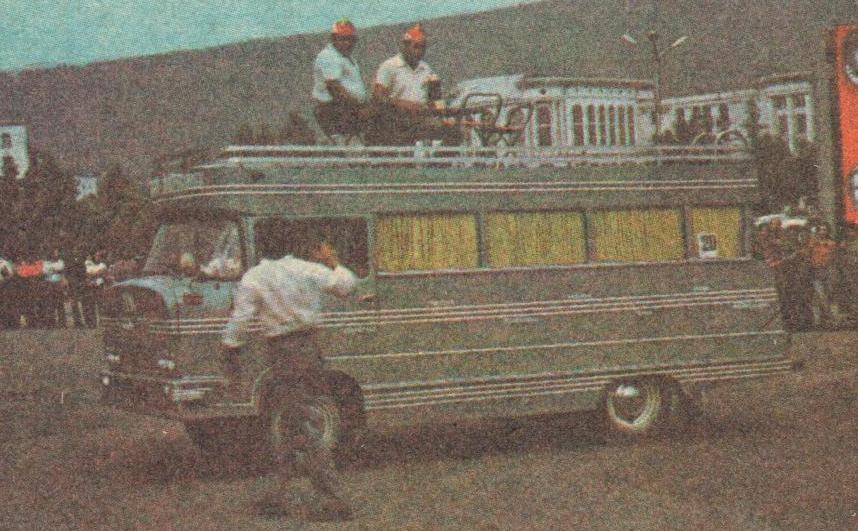 1979. САМАВТО. Армения (СССР). Ереван. А. и Р.Бабаян