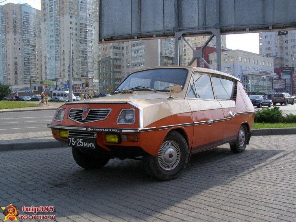 1973. ФАНТАЗИЯ. Белоруссия (СССР)