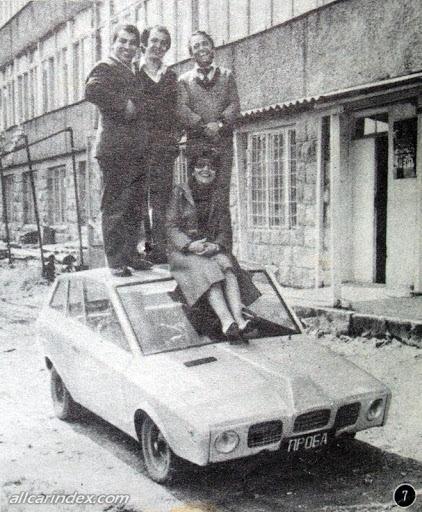 1982. САМАВТО. Армения (СССР). Автор неизвестен