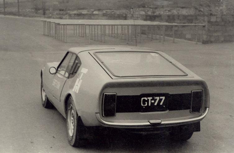1977. GT77. Армения (СССР). Ереван