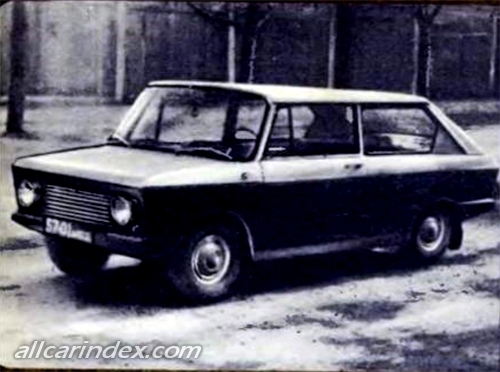 1970. КАРАТ. Белоруссия (СССР)