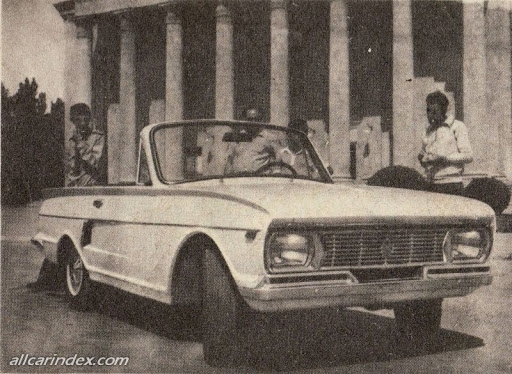 1977. САМАВТО. Азербайджан (СССР)