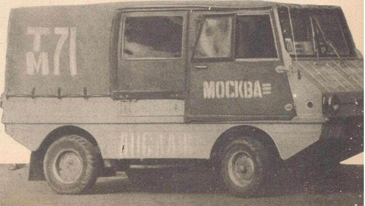 1970 (?). САМАВТО. Грузия (СССР). Тбилиси. Автор Э.Бдоян