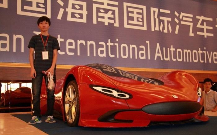 2015. САМАВТО. Китай. Автор Чен Йинкси
