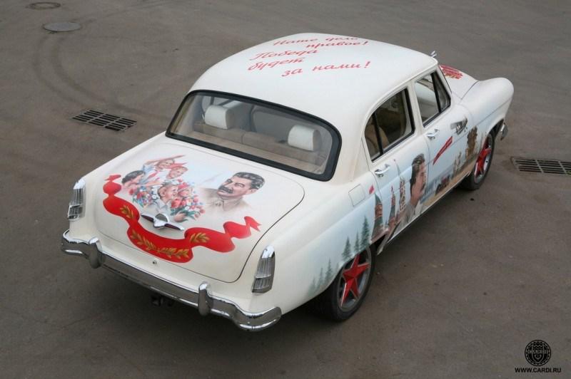2009. Cardi Volga Cayene (Concept). Россия. Москва
