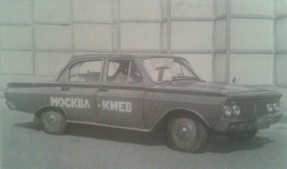 1968. ТБИЛИСИ. Грузия (СССР). Автор Михаил Гигошвили
