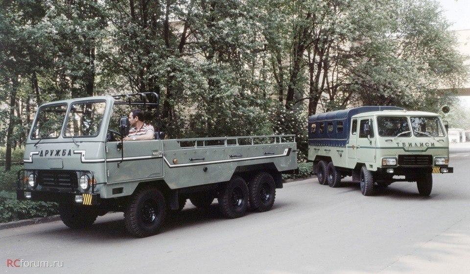 1985. ДРУЖБА. Грузия (СССР). Тбилиси. Автор неизвестен
