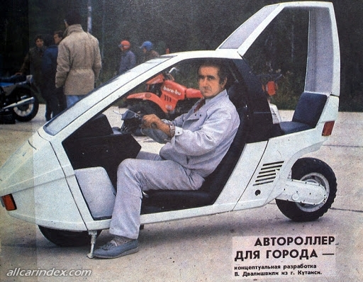 1992. САМАВТО. Грузия. Кутаиси. Автор Вахтанг Двалишвили