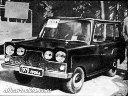 1970. САМАВТО. Грузия (СССР). Автор Т.Нариманидзе