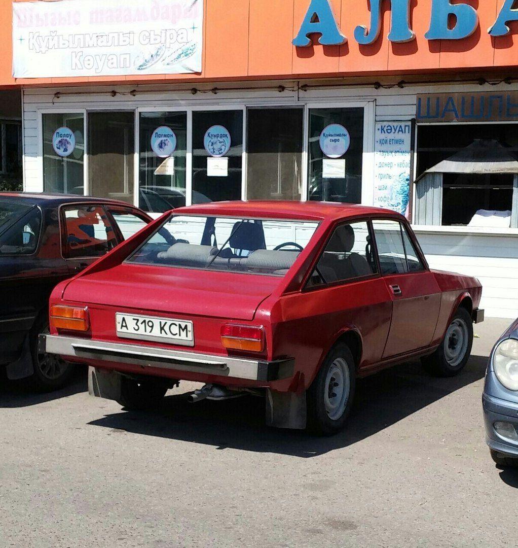 1970 (?). САМАВТО. Казахстан (СССР). Автор неизвестен