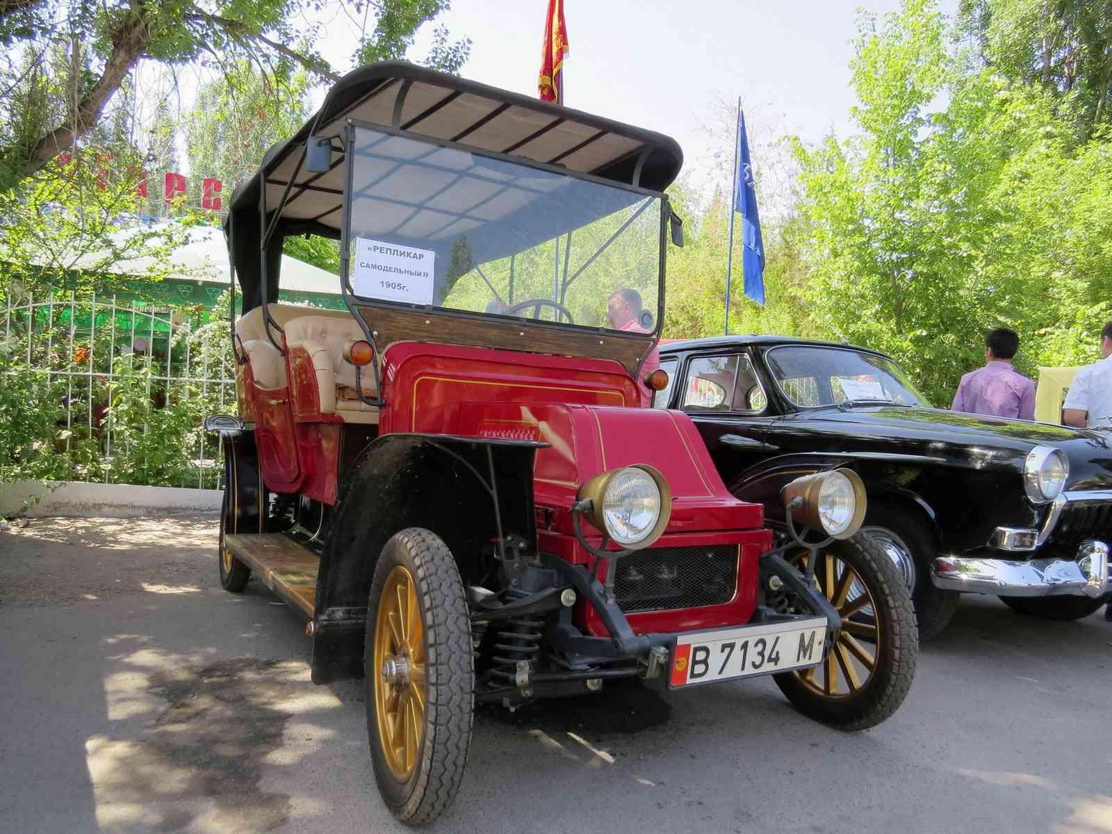 2000..... САМАВТО. Кыргызстан. Бишкек. Х. Х. B 7134 M