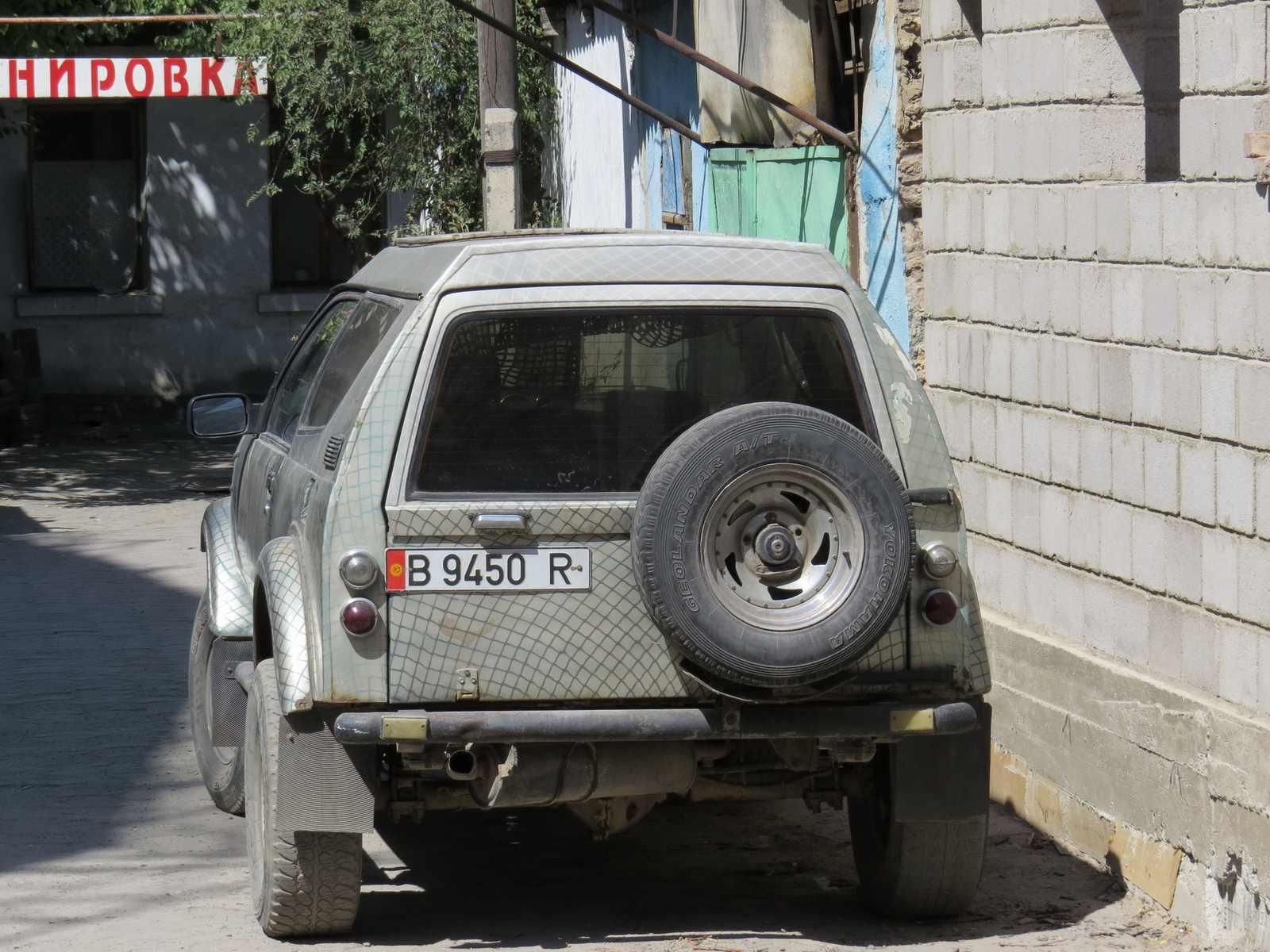 2002. САМАВТО. Кыргызстан. Автор неизвестен. Агрегатная база ГАЗ-69