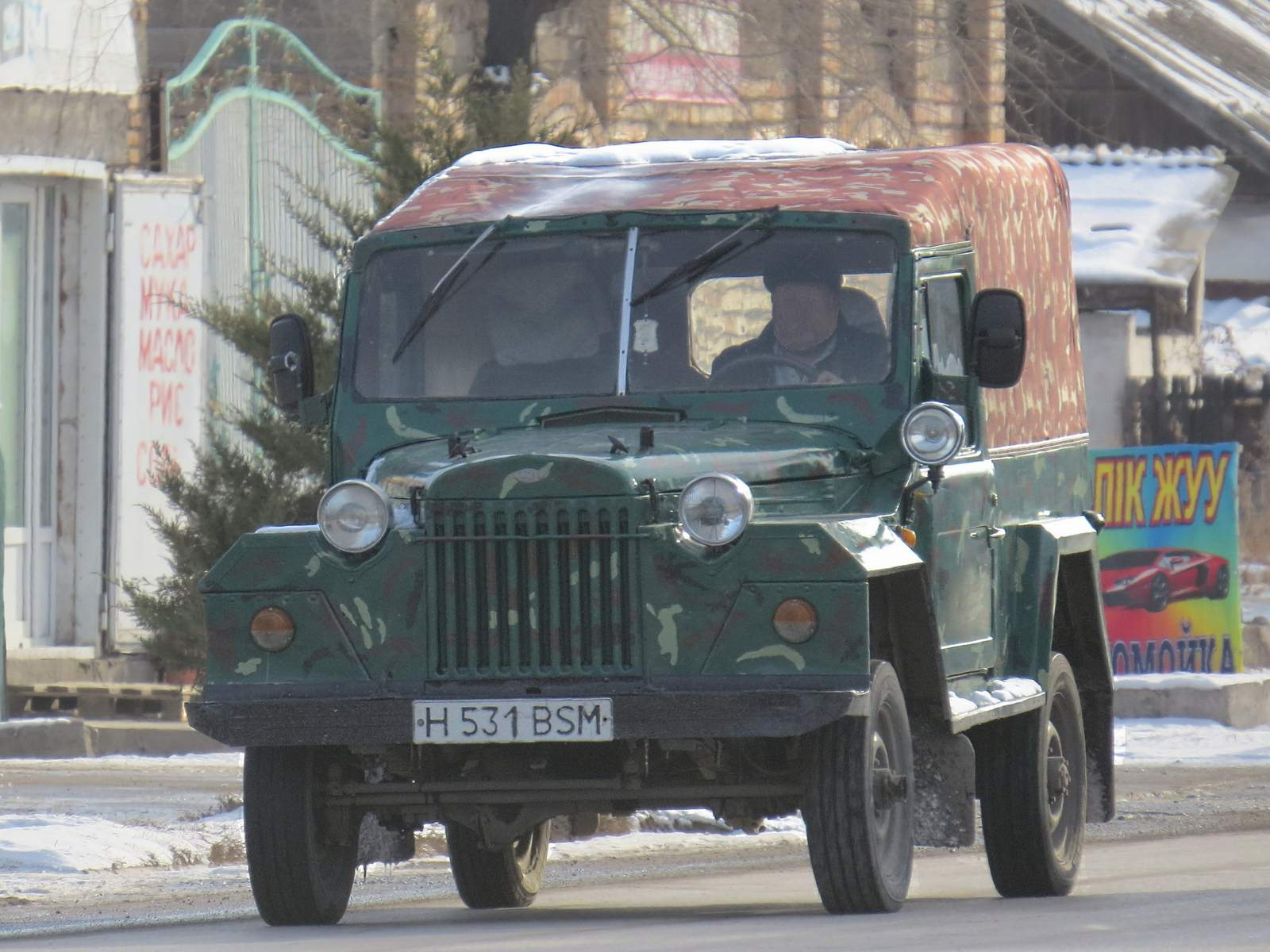 1980 (?). САМАВТО. Казахстан. Жамбылкская область. Автор неизвестен