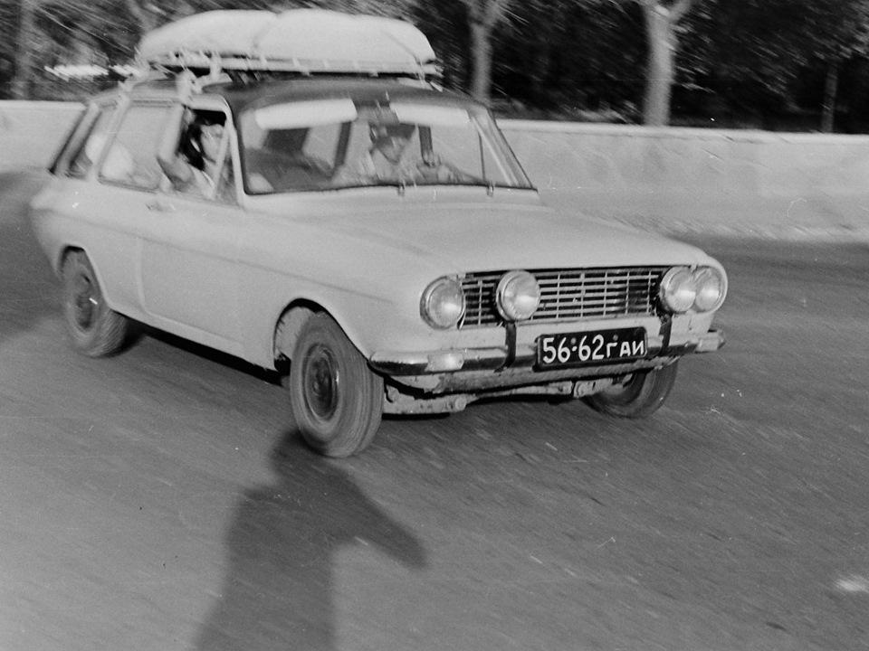 1970 (?). САМАВТО. Грузия (СССР). Автор неизвестен