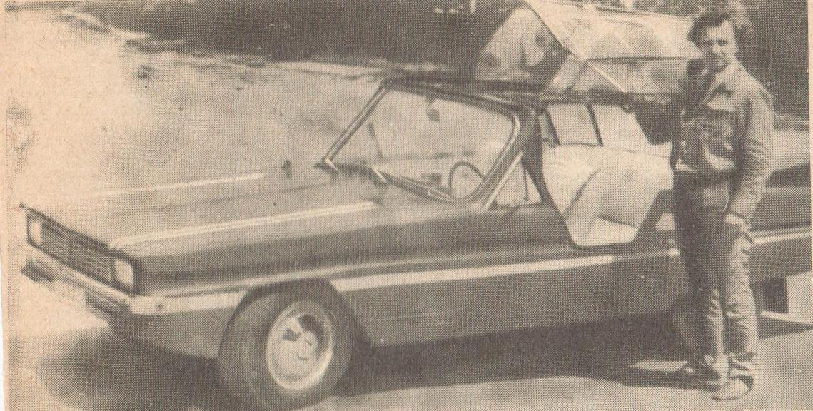 1970(?). АЭЛИТА. Украина (СССР). Донецк. Автор Шматов