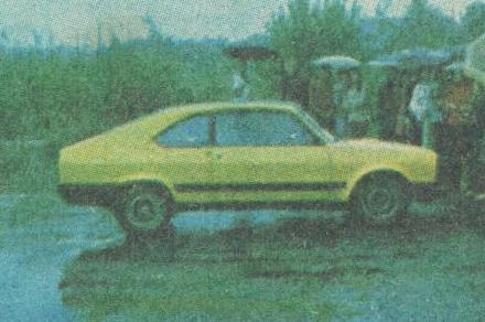 1981. ПРОГРЕСС. Латвия (СССР). Рига. Автор Е.Н.Куприянов. Агрегатная база ВАЗ-2101