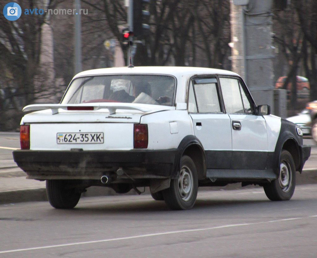 1980 (?). САМАВТО. Украина. Харьков. Автор неизвестен