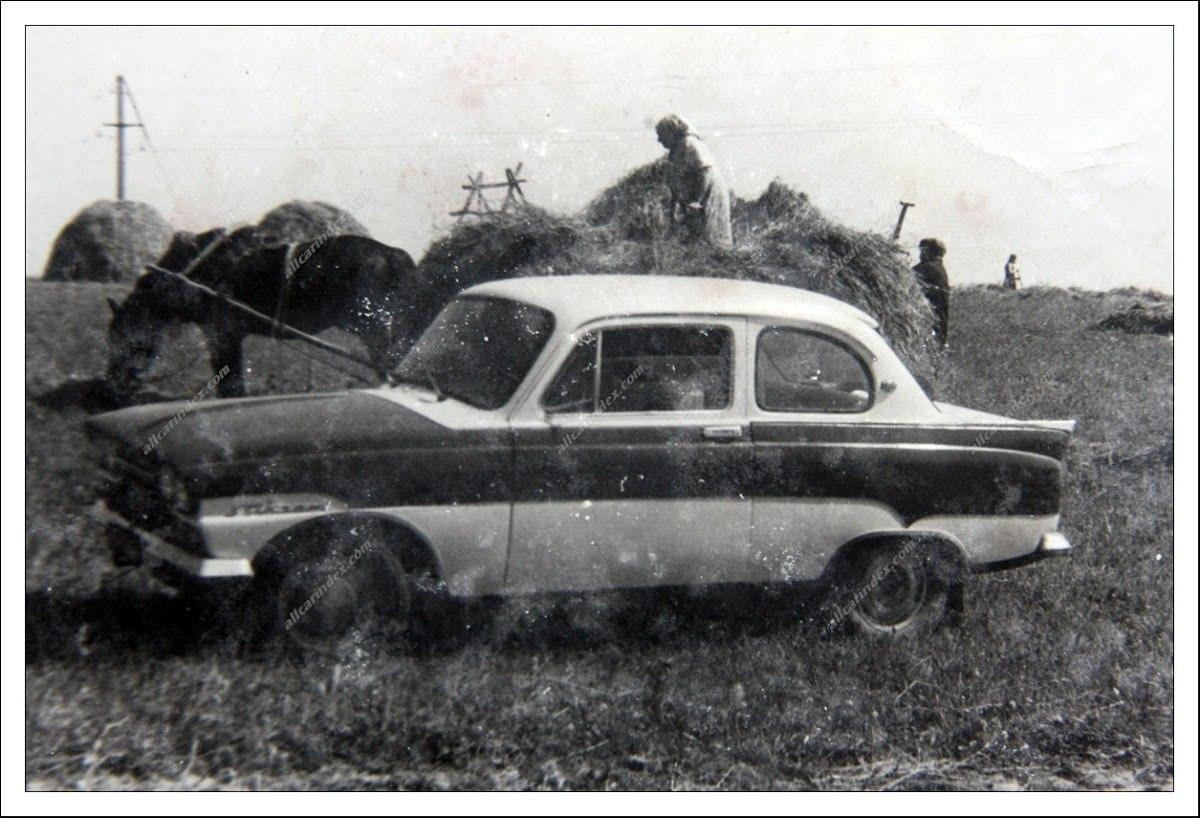 1968. MIKRAM. Литва (СССР). Автор Казус Миказаускас
