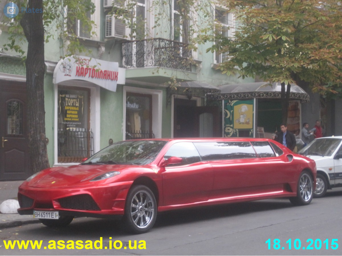 2010 (?). САМАВТО. Украина. Одесса. Автор неизвестен