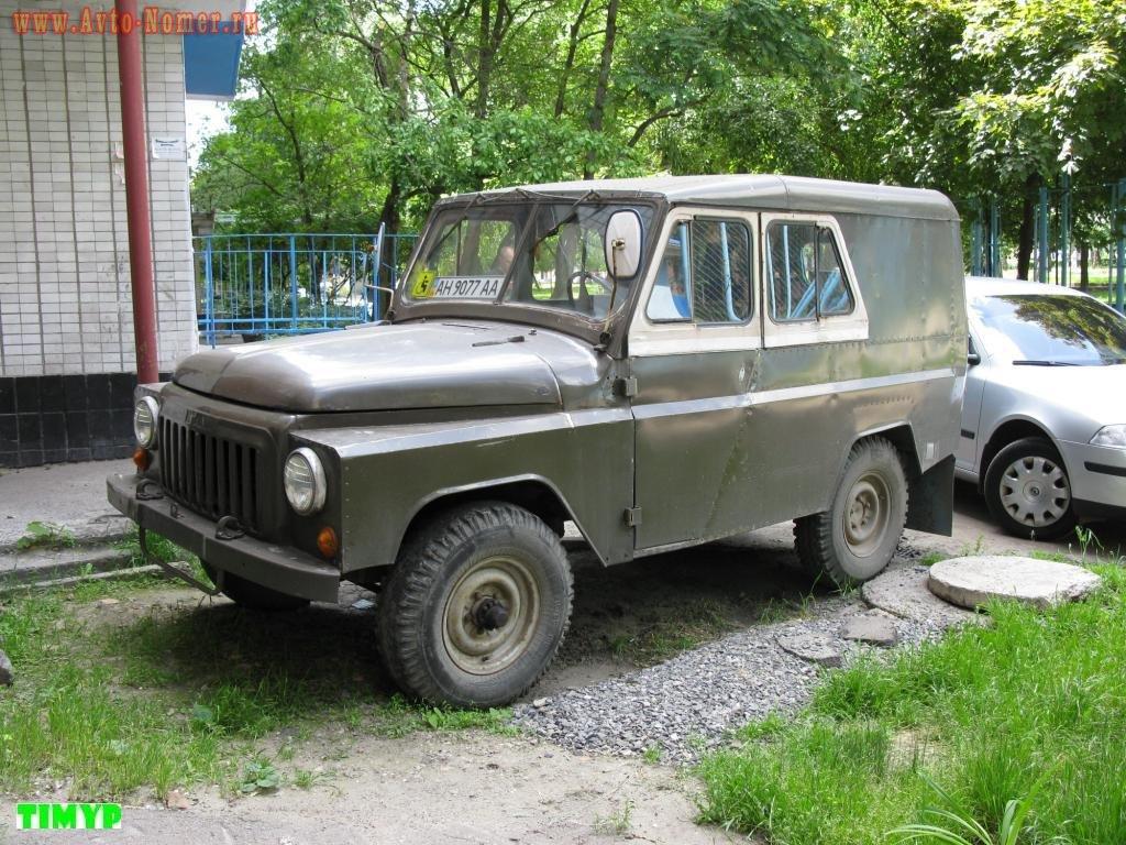 1990(?). САМАВТО. Украина. Донецк. Автор неизвестен