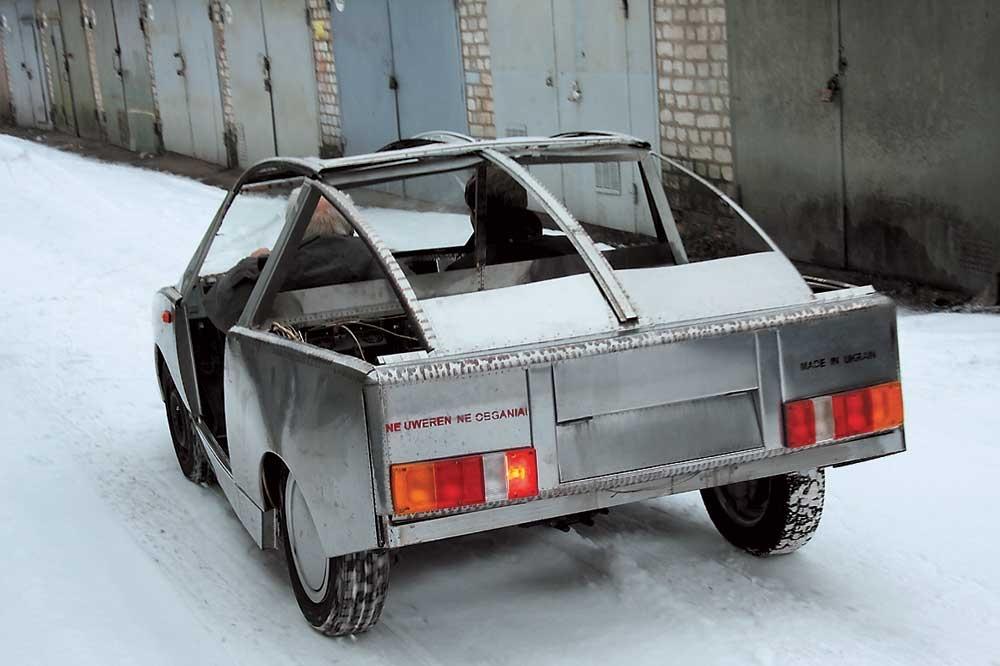 1980 (?). ЭЛЕКТРА-2. Украина. Киев. Автор М.Гербштейн