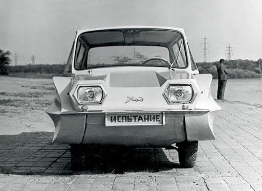 1974. КАТОМОБИЛЬ. Украина (СССР). Автор Демидов