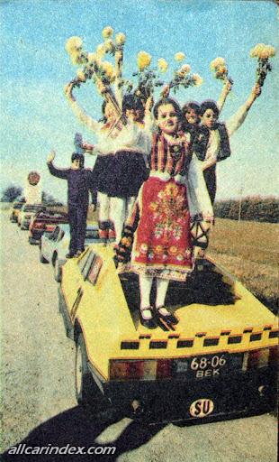 1983. КАТРАН. Украина (СССР). Севастополь. Автор А.Федотов. Агрегатная база ВАЗ-2101