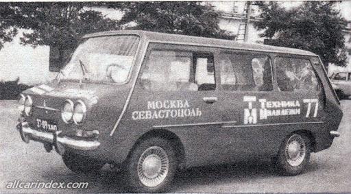 1977. САМАВТО. Украина (СССР). Автор В.Кожухов