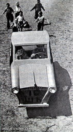 1965. ЛАСТОЧКА. Молдавия (СССР). Автор неизвестен