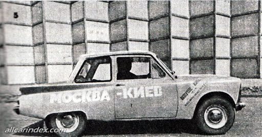 1969. ЛАСТОЧКА. Украина (СССР). Автор И.Сабадыш