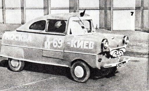 1969. МАЙКА. Украина (СССР). Автор А.Мокляк