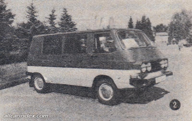 1983. МЕЧТА. Украина. Автор М.Головань