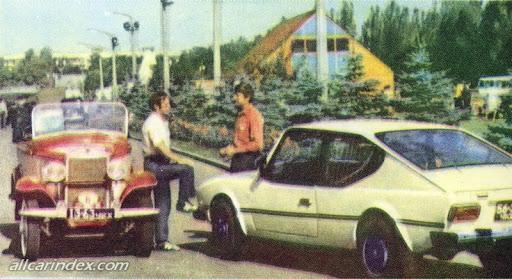 1983. СПОРТ. Украина (СССР). Автор М.Березовский