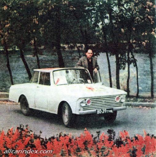 1967. ТАШКЕНТ. Узбекистан (СССР). Автор М.Костенко