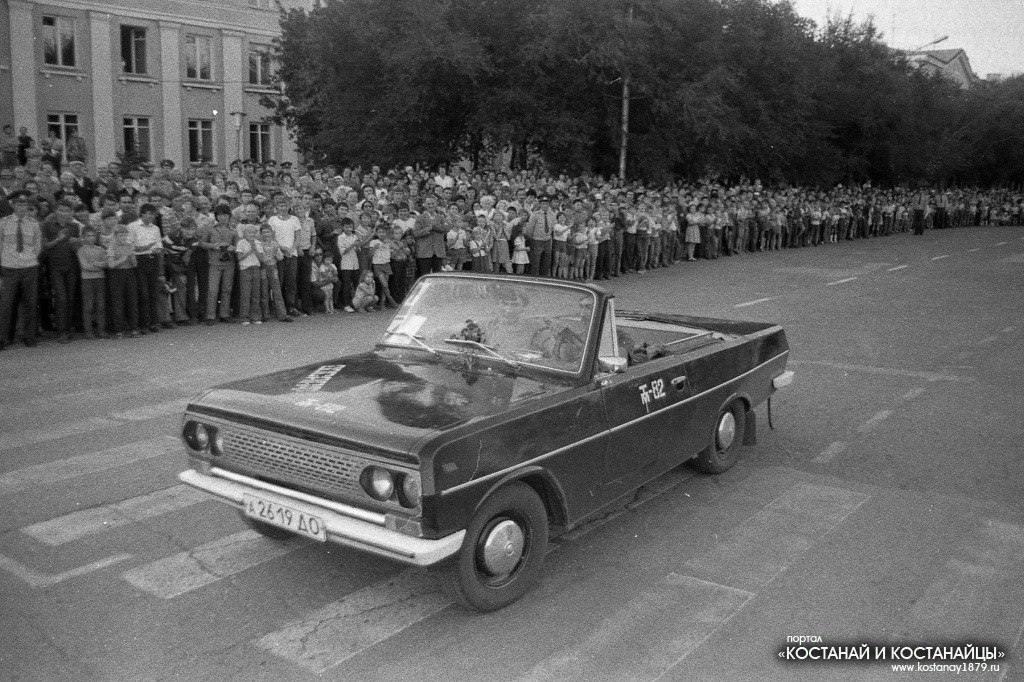 1970..... АЛМАЗ. Украина (СССР). Донецк. В.Литовченко. Х. А2619ДО