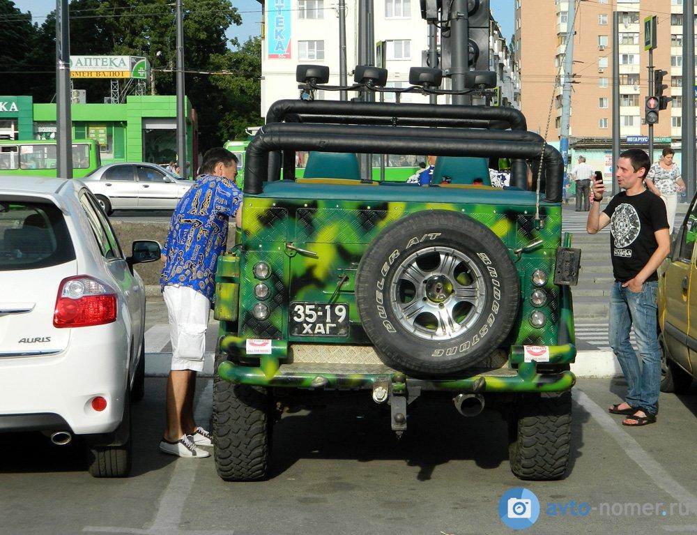 2000 (?). САМАВТО. Украина. Харьков. Автор неизвестен
