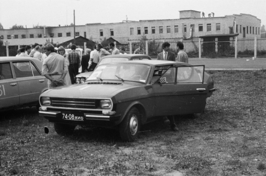 1985 (?). САМАВТО. Украина (СССР). Житомир. Автор неизвестен