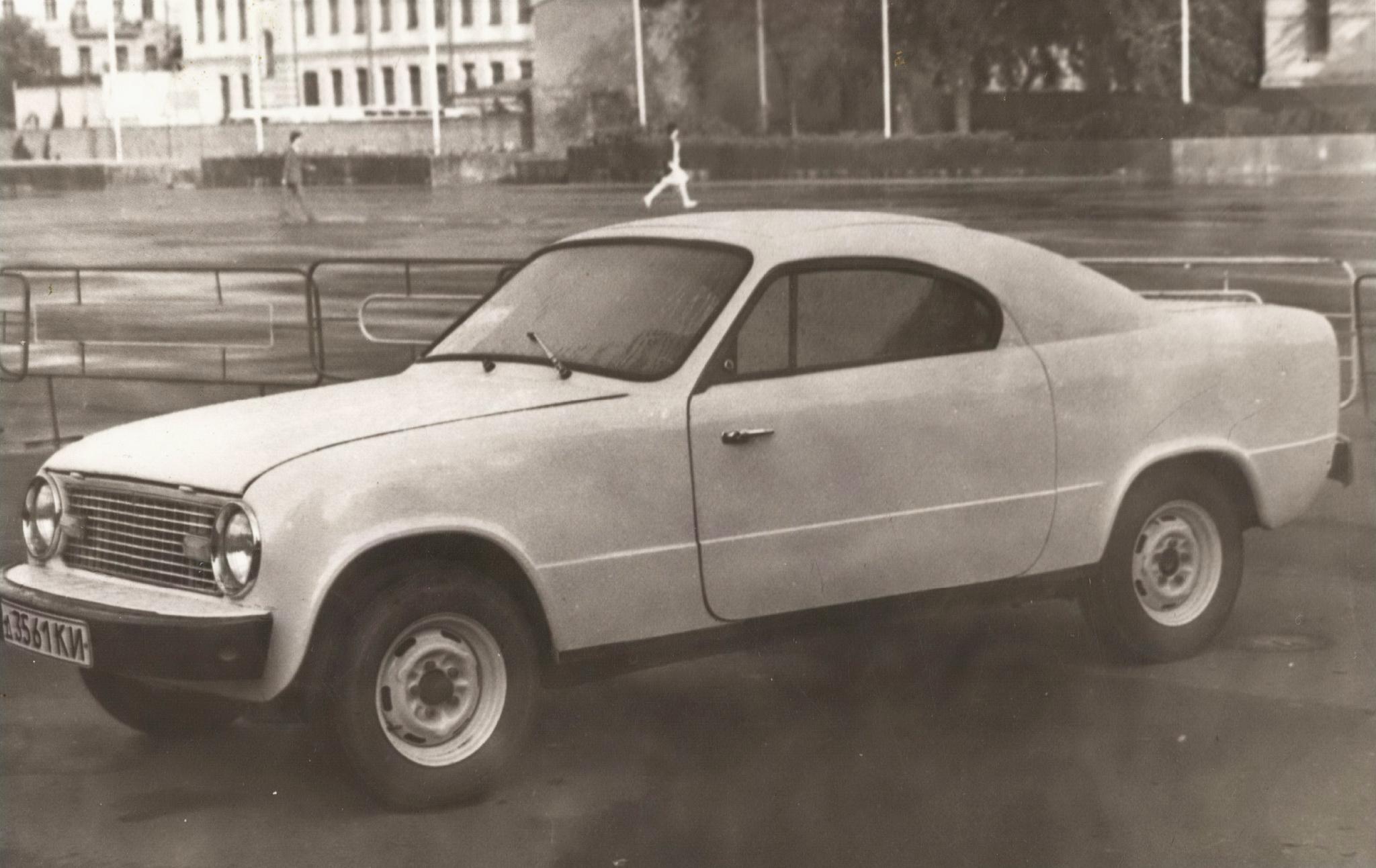 1984. САМАВТО. Украина (СССР). Киев. Автор неизвестен