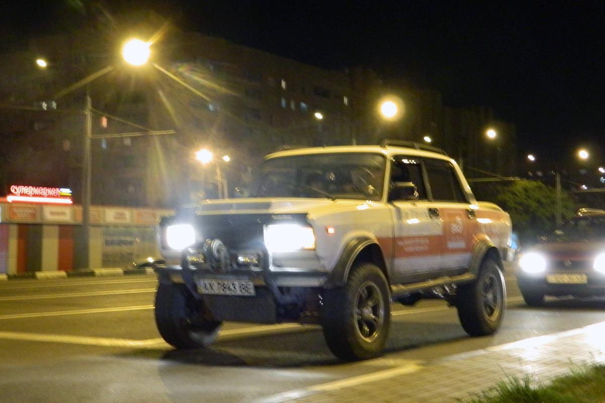 1990 (?). САМАВТО. Украина. Харьков. Автор неизвестен