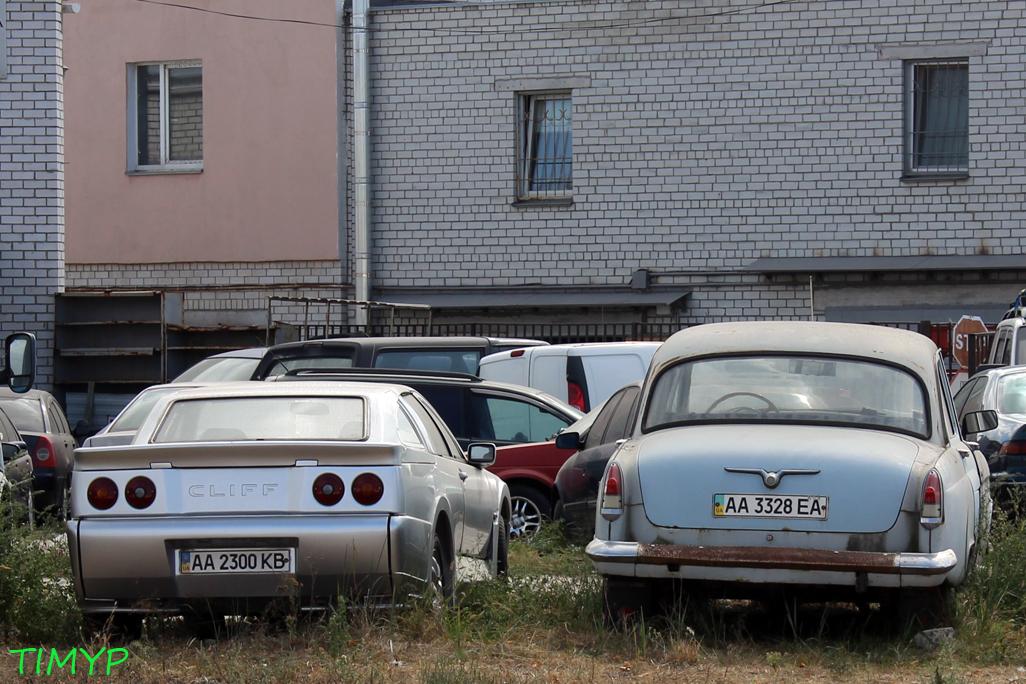 2000 (?). CLIFF. Украина. Киев. Автор Александр Янов