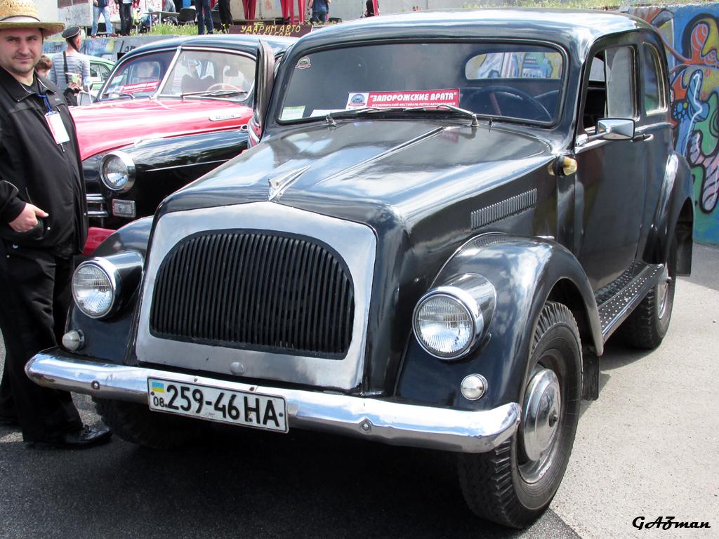 1970 (?). САМАВТО. Украина (СССР). Автор неизвестен