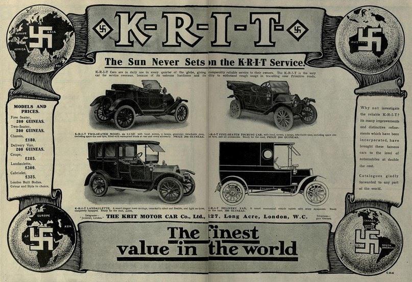 Реклама английского представительства фирмы
