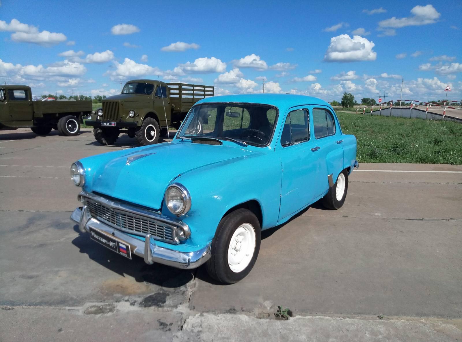Москвич-407