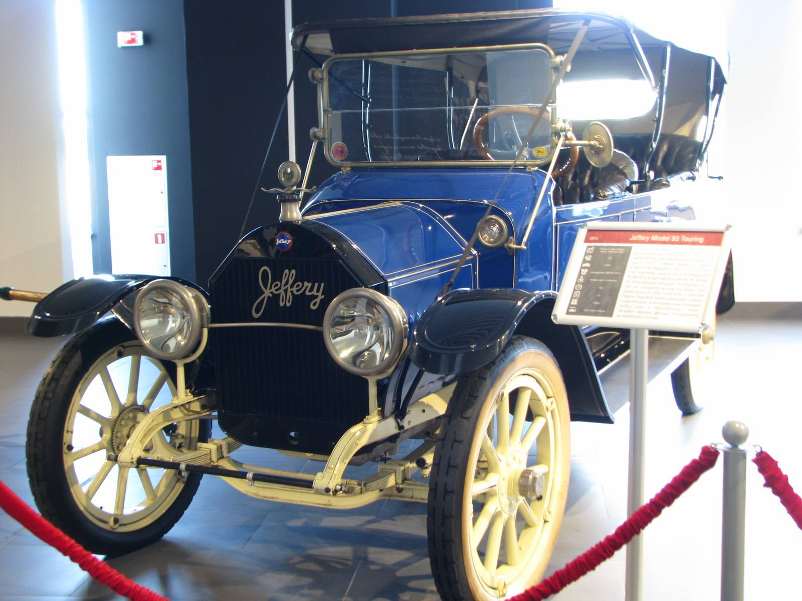 1914. Jeffery Model 93 Touring