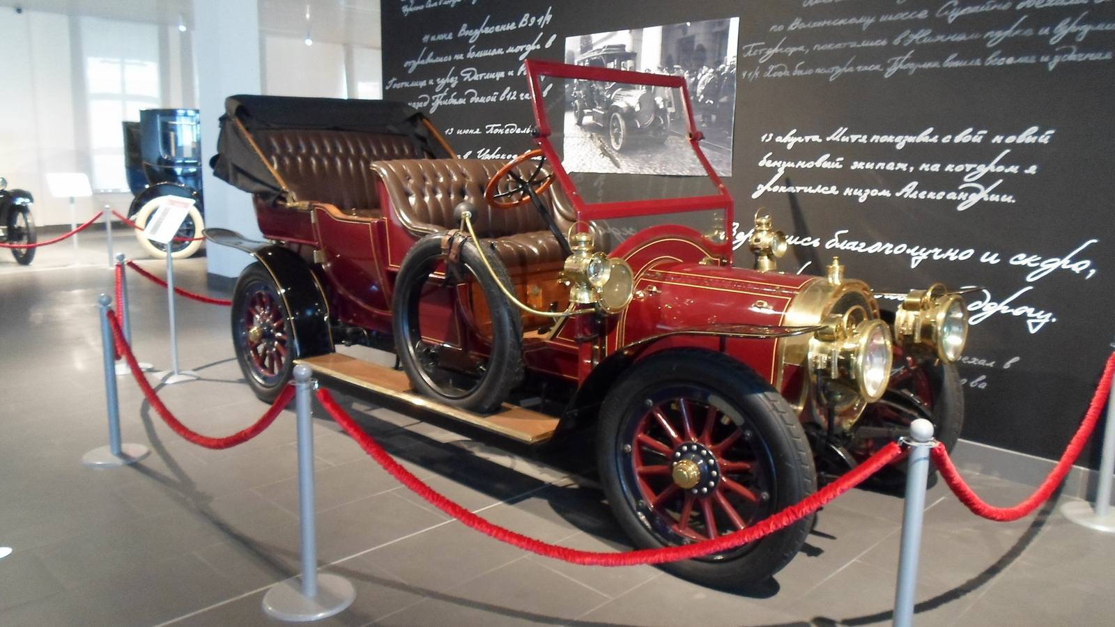 1911-1912. Delaunnay-Belleville HB4