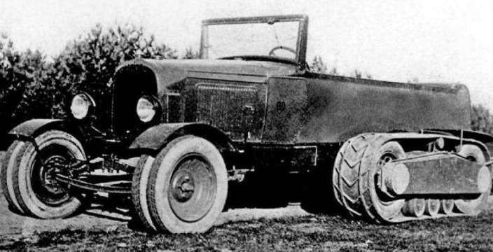 1933. НАТИ-3 на базе Ford AA