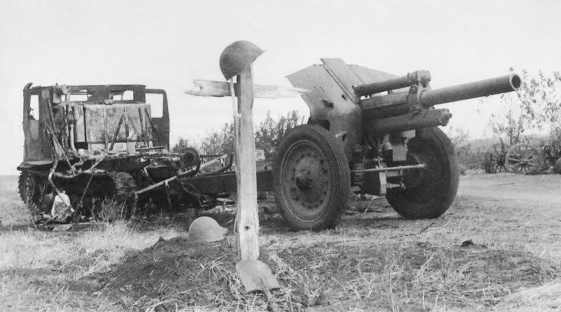 1933-1935. СТЗ-5-НАТИ