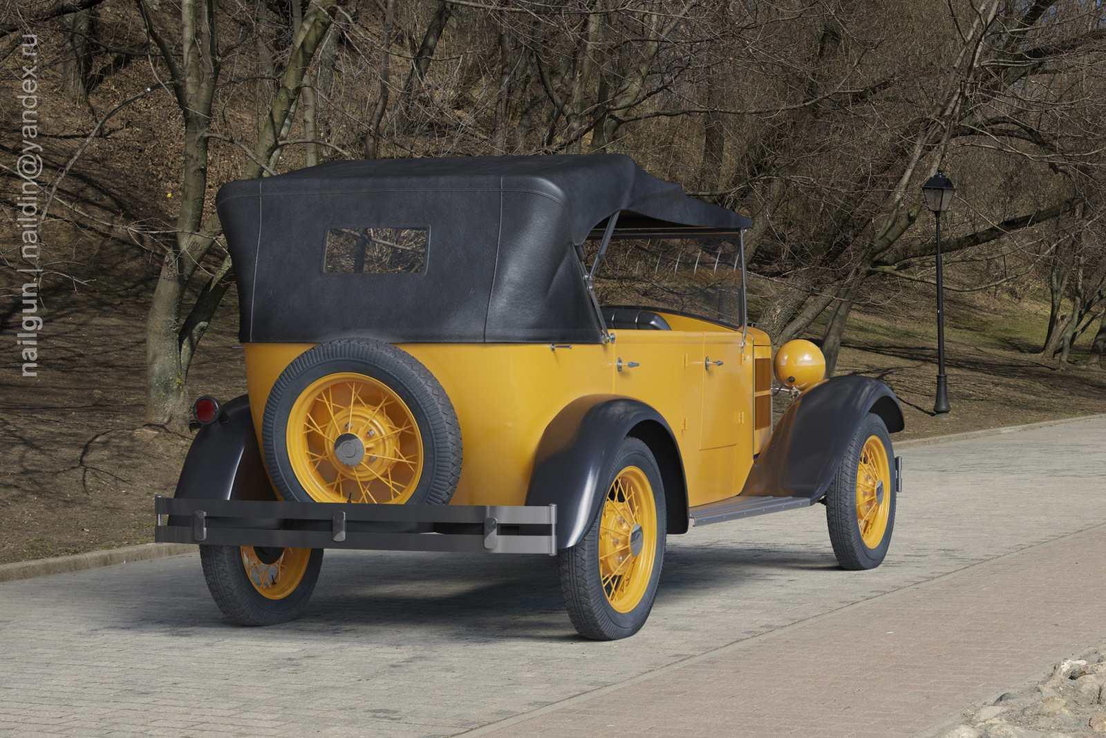 1932. НАТИ-2