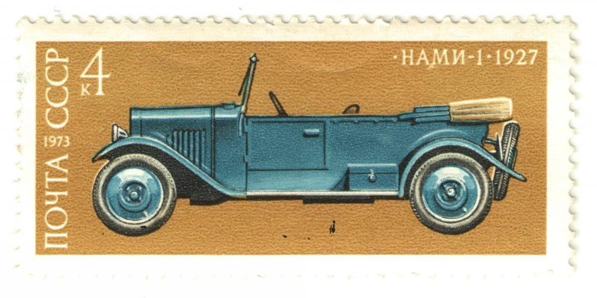 1928-1930. НАМИ-1