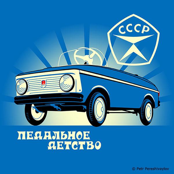 Педальный Москвич. Векторная графика для футболок Spezo Style